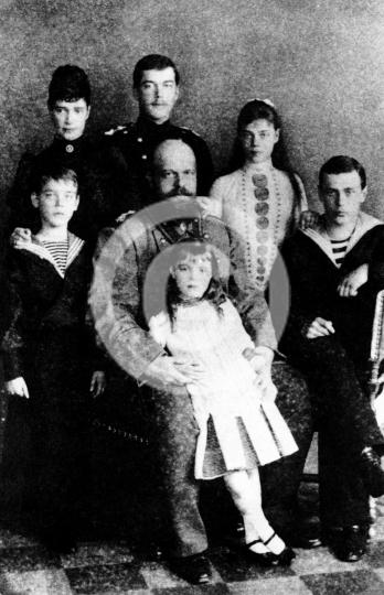 Zar Nikolaus II. und seine Familie